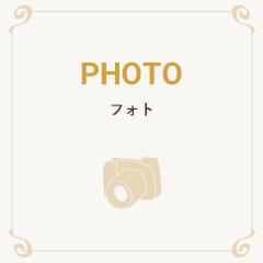 photo フォト